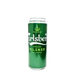 Carlsberg Beer Can (UK)