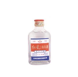 Hong Xing Er Guo Tou